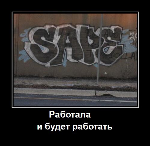 закупка ссылок в sape.ru