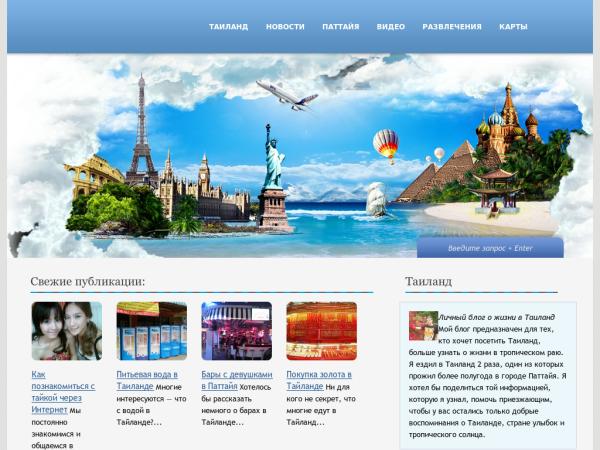 mini.site-shot.com