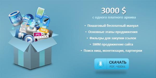 600х300_01
